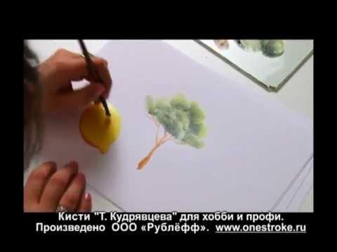 Мастер класс от Татьяны Кудрявцевой - техника «двойного мазка», дерево
