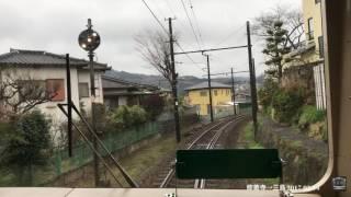 伊豆箱根鉄道前面展望修善寺→三島