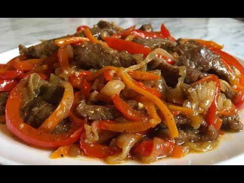 Мясо По-Китайски / Говядина с Овощами / Meat With Vegetables / Китайский Рецепт (Вкусно и Быстро)