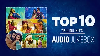 Top 10 Telugu Hits Audio Songs Jukebox | Latest Telugu Super Hit Songs