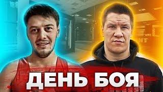 Пулеметчик против Солонина / День боя / Битва за Хайп