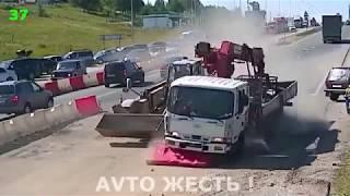 Аварии . Подборка № 19 / Severe accidents