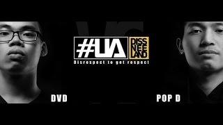 DVD vs Pop D - DISSNEELAND 2 - Main Event - TRÒ ĐÙA CỦA KRIS show