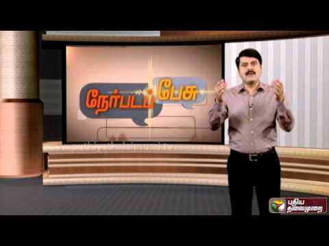 Nerpada Pesu Promo(13/12/2014):A debate on Prime Minister maintaining silence on key issues