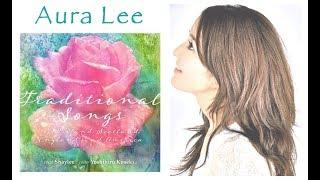 "Aura Lee(Love me tender) - Shaylee & Yoshihiro Koseki - ""Traditional Songs"""