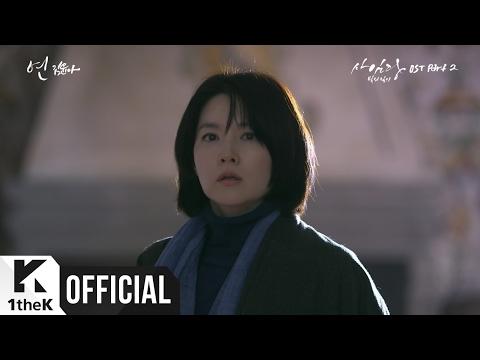 Yuna Kim - Yeon
