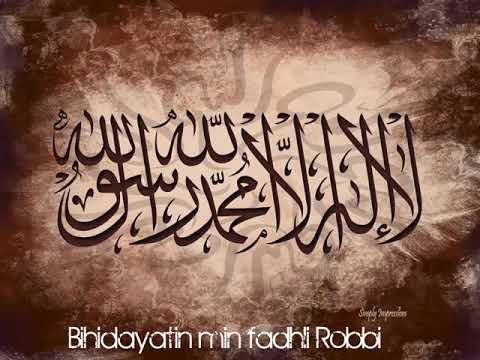 Lagu arab sedih    bihidayatin min fadhli robbi
