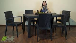 Стол пластиковый Urano 140х80 (Урано) под ротанг, эспрессо от компании ТМ БАРО: интернет-магазин мебели - видео