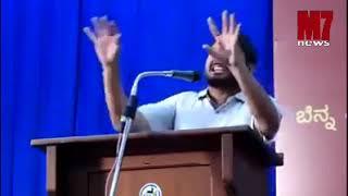 Kanhaiya Kumar Massive Speech At Mangalore | UNITY IN DIVERSITY