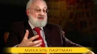 В. Жириновский - М. Лайтман