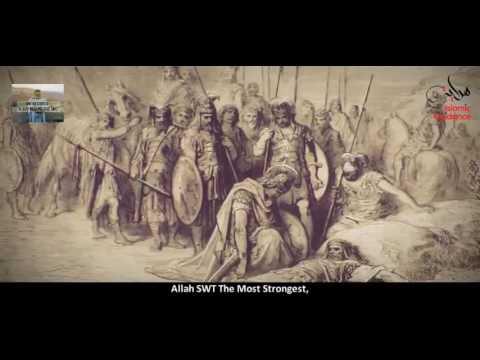 Hazrat Idris AS in Urdu   Islamic Guidance   Watch Till End