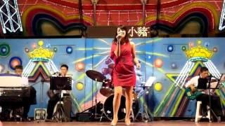 2013.7.4 統一舞台 live show time 陳淑萍{愛情恰恰}