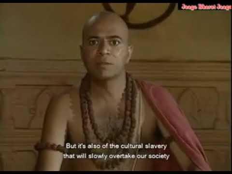 चाणक्य द्वारा दिया गया सिद्वान्त जो आज र्पूणतया सत्य है । केवल देशभक्त ही देखे ।