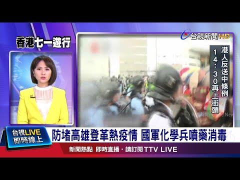 韓國瑜視察防疫工作 遇民眾怒嗆:在作戲