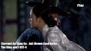 [MV]The King and I (OST-04) (Ae Sang Ga) Sorrow (ENG+Rom+Han.SUB.) JeA (Brown Eyed Girls) (So sad!)