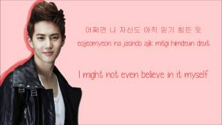 EXO - Heart Attack