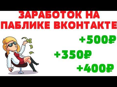 Сатоши криптовалюта заработок криптовалюты