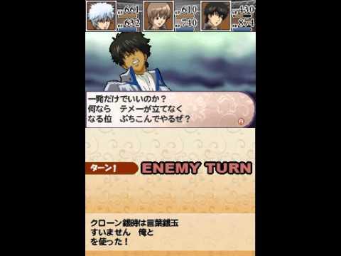 Gintama DS Quest Nintendo DS