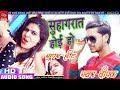 new bhojpuri hd song2019, 2019 bhojpuri video ,hit bhojpuri,new bhojpuri, dj new song 2019 bhojpuri