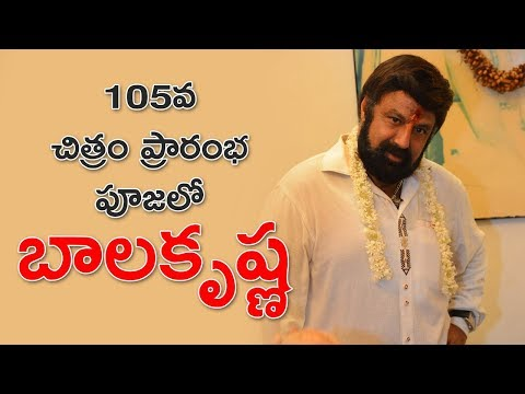 balakrishna-105th-movie-opening-ceremony