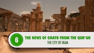 The city of Iram...