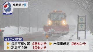 12月16日 びわ湖放送ニュース