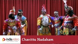 Chavittu Nadakam - Christian classical art form