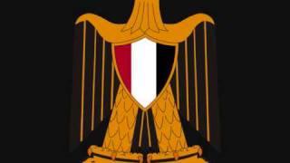 Egyptian National Anthem (نشيد وطني مصري)