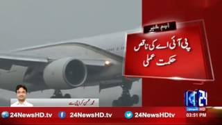 Defects of the aircraft, PIA flights canceled