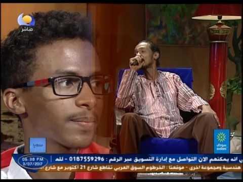 حوار مع اول الشهادة السودانية 2017 .. فيديو