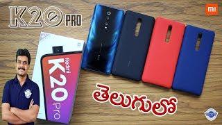 Redmi K20 Pro Unboxing & initial impressions ll in Telugu ll