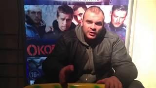 Тесак о фильме 'Околофутбола'