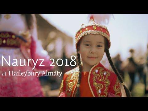 Haileybury Almaty Наурыз 2018