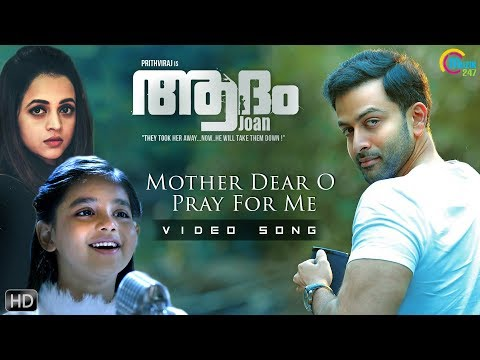 Mother Dear Song - Adam Joan