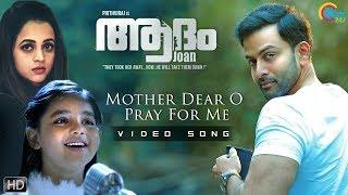 Mother Dear O Pray For Me