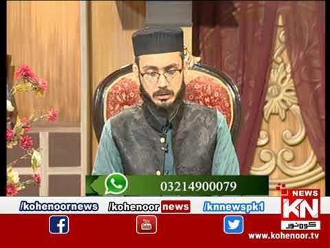 istakhara 27 July 2019 | Kohenoor News Pakistan