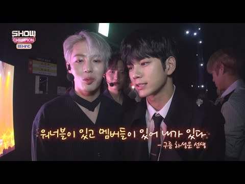 [Showchampion behind EP.117] It's time to recommend the song from HA SUNG WOON's album!