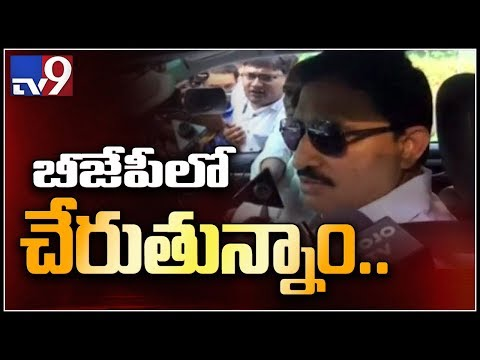 TDP MP Sujana Chowdhury confirms joining BJP party - TV9