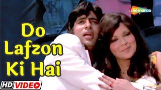 Do Lafzon Ki Hai   Amitabh   Zeenat Aman   The Great Gambler - HD Video
