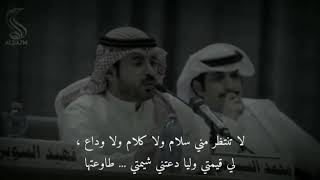 تحميل اغاني مجانا محمد السبيعي - لا تنتظر مني سلام