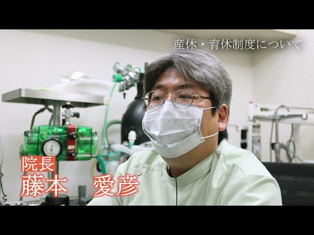 【採用動画】ごとふ動物病院 合同説明会ムービー