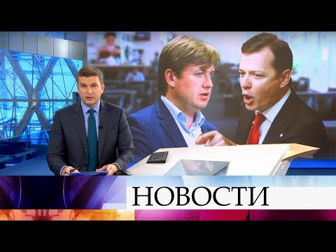 Выпуск новостей в 18:00 от 07.11.2019