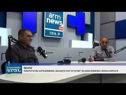 Narek Malyan is the guest of the