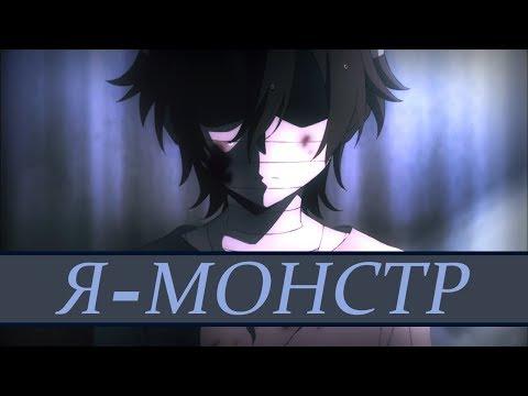 Он инструмент - настоящий /Айзек Фостер / Ангел кровопролития / История Зака за 4 минуты