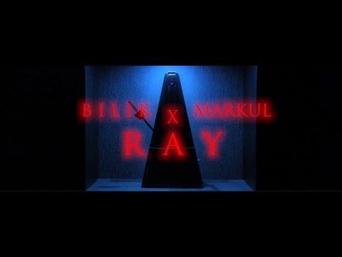 Билик & Markul — X-Ray