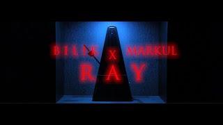 БИЛИК & MARKUL — X Ray (prod. Palagin)