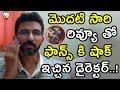 Shekar Kammula Review On Needi Naadi Oke Katha    Sree Vishnu Needi Naadi Oke Katha Review    NSE