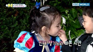 Sian Goes On His First Date With Minchae [The Return Of Superman/2017.10.29]