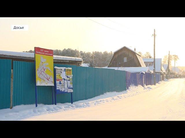 В Ангарске самые комфортные условия для садоводов