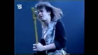 DIO - Why Are They Watching Me (Live 1990)